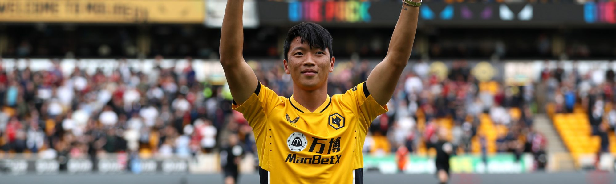 Hwang Hee-chan makes Wolves move